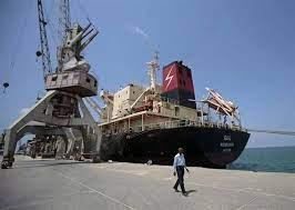 تسريب تفاصيل مخطط دولي لتقسيم اليمن لثلاث دويلات .. تفاصيل